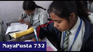 Help Desk for SEE, Girls in ICT | NayaPusta - 732
