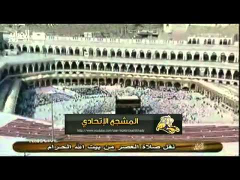 Man Claims To Be Mahdi during Asr Prayer In Makkah Masjid Al Harm April 12,2011 [HQ]