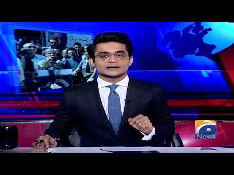 Aaj Shahzeb Khanzada Kay Sath - 23 April 2018 - Geo News