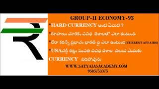 GROUP-II ECONOMY-93
