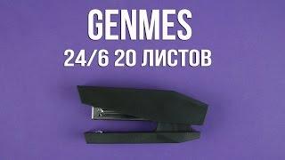 Розпакування Genmes №24/6 20 аркушів (G5659)