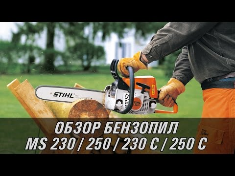 Бензопила STIHL MS 230 C-BE 16""