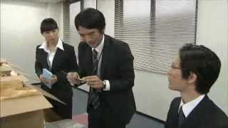 ナサケの女 ~国税局査察官