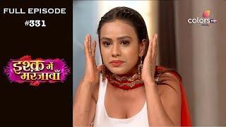 Ishq Mein Marjawan - Full Episode 331 - With English Subtitles