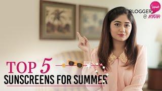 Top 5 Sunscreens for Summer | Corallista