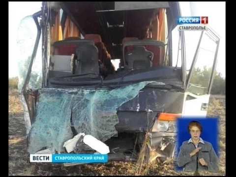 Рейсовый автобус столкнулся с Газелью на Ставрополье