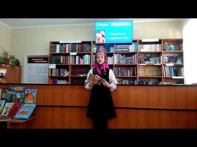 Изображение предпросмотра прочтения – АлександраКуликова читает отрывок изпроизведения «Колобок» (Русский фольклор )