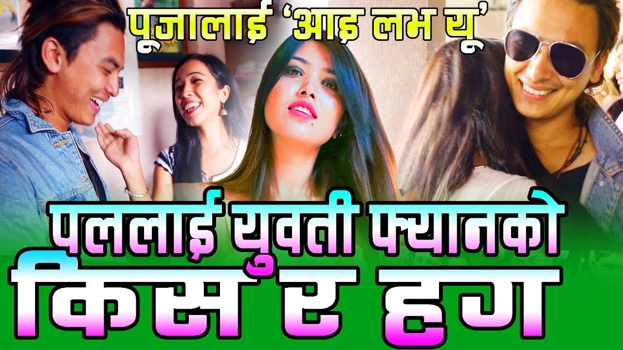 Dji Samau Voice Nepal