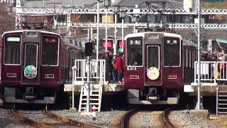 阪急秋の嵐山線 臨時直通列車大集合!