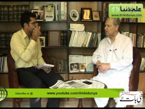 Dr Justice Javed Iqbal interview by Ali Abbas (See Allama Iqbal in Dream) Part 1 of 2