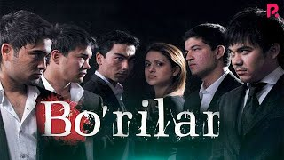 Bo'rilar (o'zbek film) | Бурилар (узбекфильм)