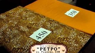 Купить- продать мебель бу в Севастополе(Огромный выбор еще очень даже неплохой мебели, мало бывшей в употреблении, представлен по адресу Севастопо..., 2013-03-13T19:45:50.000Z)