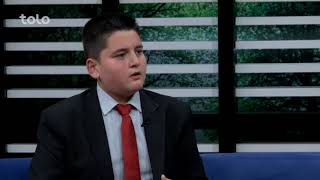 بامداد خوش - به روز - صحبت های احمد بلال نصر کسی که ماشین تولید برق ساخته است