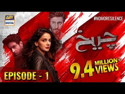 Cheekh Episode 1 - 5th January 2019 - ARY Digital Drama [Subtitle Eng] Mp3
