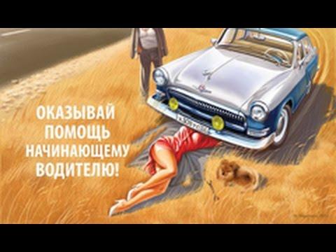 ШОК! Запрещенные плакаты в СССР! / illegal posters in the USSR !