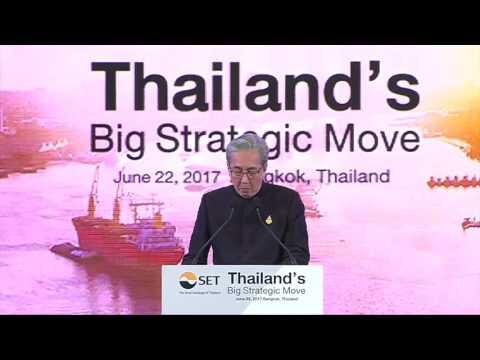 Keynote Speech: Thailand's Big Strategic Move