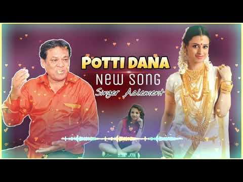 Potti Dana New Song | Singer A.clement | Mana Telangana Folk Official