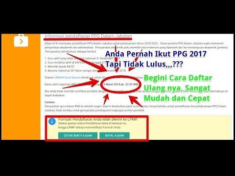 Tutorial Cara Daftar Ulang Ppg Sim Pkb 2018 Youtube