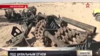 Бой с ИГИЛ! Новости Сирии, России