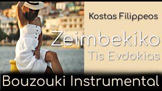 Zeimpekiko tis Evdokias - Manos Loizos (arr. and performed by Kostas Filippeos)