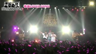 7/23CHERRYBLOSSOM 桜OVER☆SHOCK 2017名古屋 春風LOVER SONG ライブ動画...