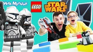 #LEGO - Звездные войны Star Wars! - Игра Мультик