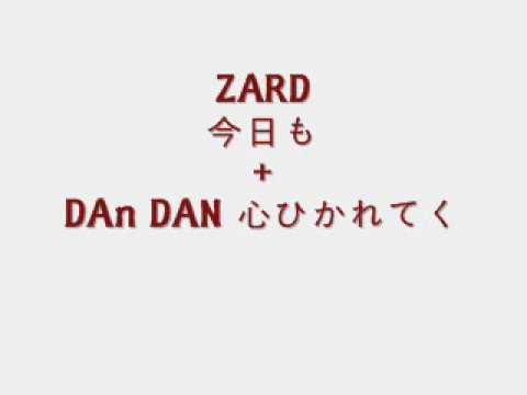 zard-dan-dan-piano-ver-musiqueon
