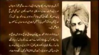 A Message to Anti-Ahmadi Extremist Mullah
