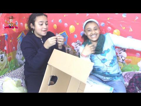 ماذا يوجد فى الصندوق - تحدى هاجر ويمنى - kids challenge - what is hidden in the box