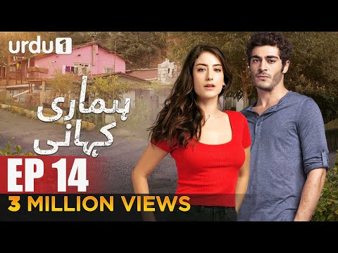 Hamari Kahani | Episode 14 | Turkish Drama | Hazal Kaya | Urdu1 TV | 03 December 2019