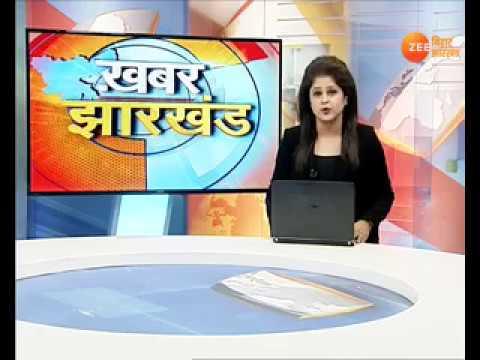 ख़बर झारखंड । KHABAR JHARKHAND। 08 February 2018 । 4.30 PM