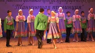 """""""Танцующая провинция"""" 2016 Ужур. Второе отделение"""