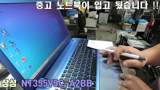 삼성노트북 NT355V…
