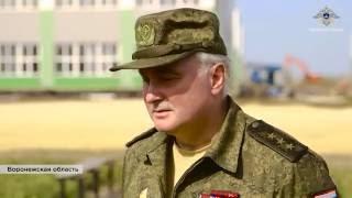 Военный городок, Воронежская область