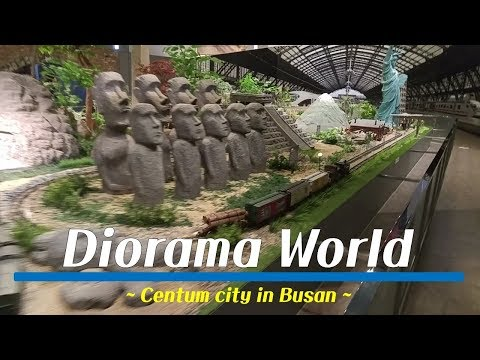 아이들과 가볼만한 부산 센텀시티 디오라마 월드(Diorama World in Centum City)