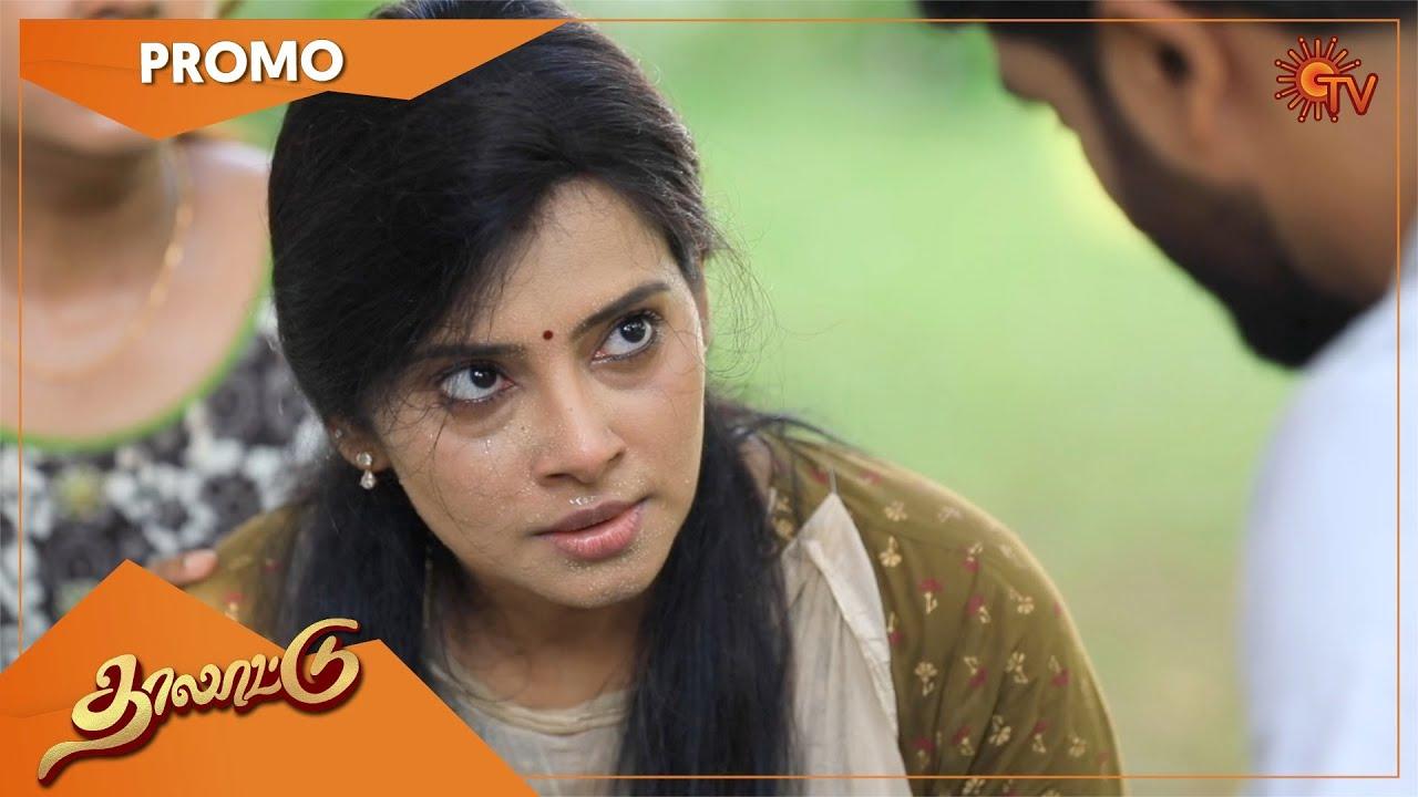 Download Thalattu - Promo | 16 Oct 2021 | Sun TV Serial | Tamil Serial