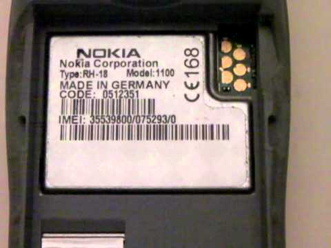 Nokia 1100 Germany - Cell Phone GSM