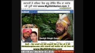 Repeat youtube video pakhandi baba 10 july 2013