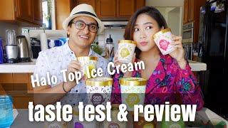 減肥也能吃冰淇淋 Halo Top 冰淇淋口味試吃 Halo Top Icecream Taste And Review