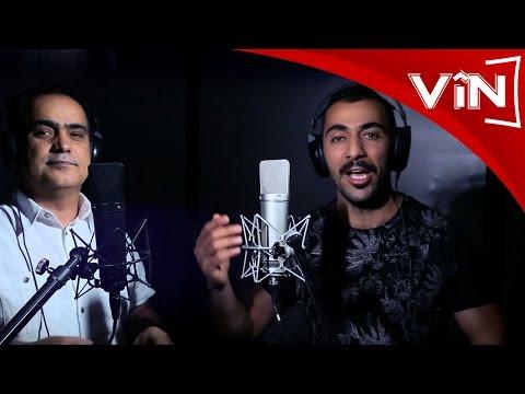 Shaban Sleman & Rekesh Seyrani - Peshmerge-  (Kurdish Music)