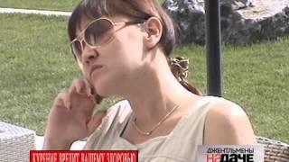 Джентльмены на даче  Женский сезон  День 2