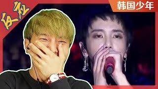 《华晨宇 - 斗牛》韩国人第一次看到的反应是?:Korean React To Huachenyu - Bull Fight【朴鸣】