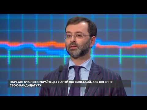 Український депутат відмовився очолити ПАРЄ