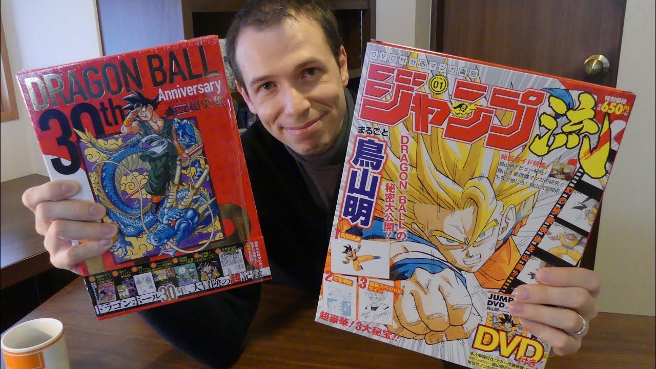 [Unboxing] Jump Ryu! Akira Toriyama & 30th Anniversary Dragon Ball - Super History Book -