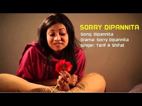 dipannita-।-sorry-dipannita-।-সরি-দীপান্বিতা-।-bangla-song