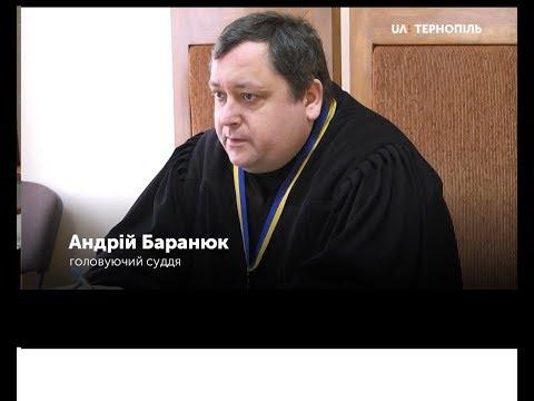 UA: Тернопіль: Суд у справі Юлії Мамчак про визнання незаконною забудову у парку