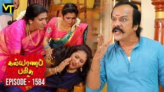 KalyanaParisu 2 - Tamil Serial   கல்யாணபரிசு   Episode 1584   20 May 2019   Sun TV Serial