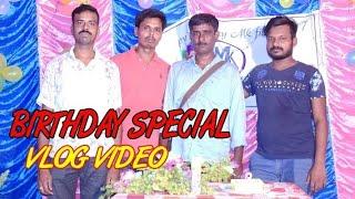 Happy Birthday special vlog video