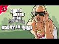 GTA San Andreas Storyline in Hindi