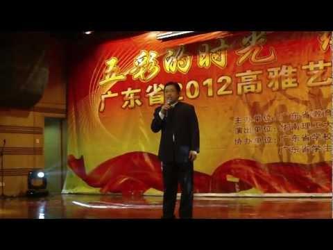 2012 Christmas day in guangzhou sun yat-sen university 圣诞节于广州中山大学